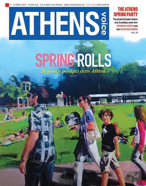 athens-voice